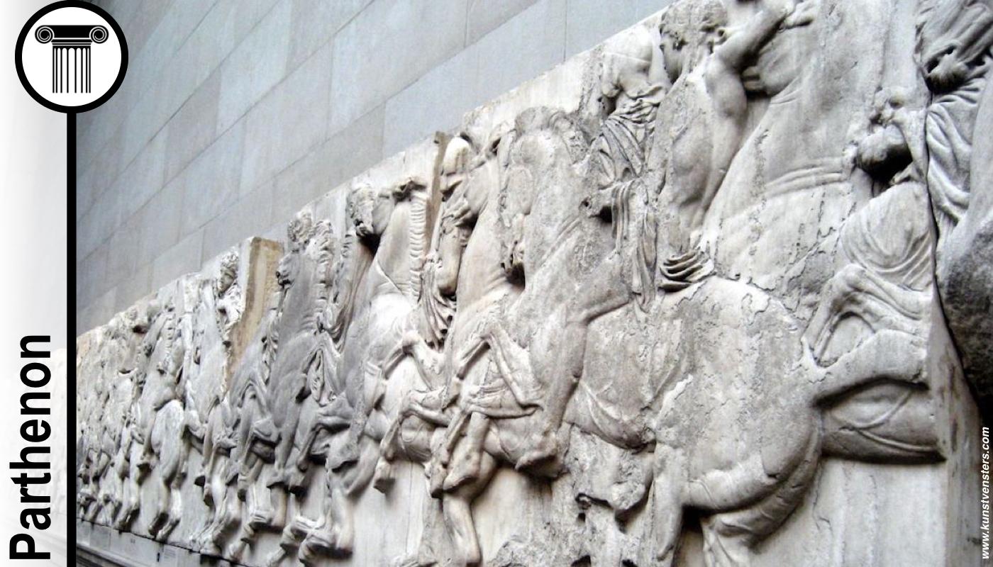 Parthenon - Elgin Marbles